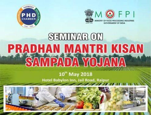 प्रधानमंत्री किसान संपदा योजना पर सेमीनार 10 मई को रायपुर में