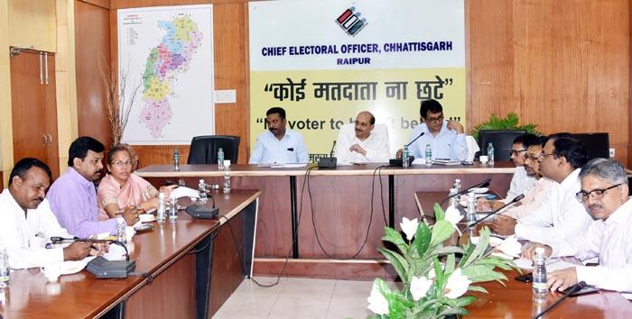 विधानसभा निर्वाचन के लिए राजनीतिक दलों को दी गई आदर्श आचार संहिता की जानकारी