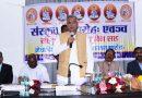 संस्कृत भाषा के प्रचार-प्रसार के लिए दिया जाएगा  हर संभव सहयोग: श्री बघेल