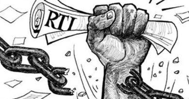सूचना का अधिकार पर 11 मार्च को एक दिवसीय कार्यशाला