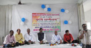 श्रृंखला साहित्य मंच पिथौरा के तत्वाधान में कवि सम्मेलन का आयोजन हुआ