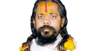 महंत रामसुंदर दास