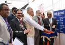मुख्यमंत्री श्री भूपेश बघेल ने देश की पहली निःशुल्क 'नालसा' विधिक सहायता हेल्प लाईन 15100 का किया शुभारंभ