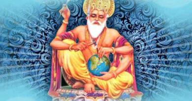 कर्मयोग के प्रणेता भगवान श्री विश्वकर्मा