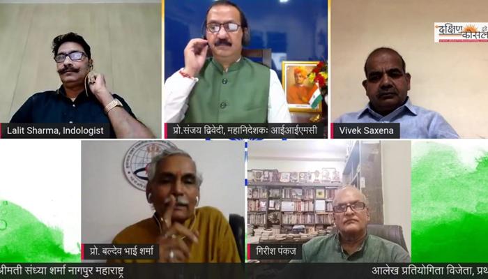 भारत ने क्षण भर के लिए भी अंग्रेजों की गुलामी स्वीकार नहीं की : प्रो बलदेव भाई शर्मा